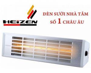 Đèn sưởi nhà tắm heizen HE IT610