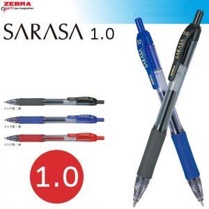 Bút bi Sarasa Clip