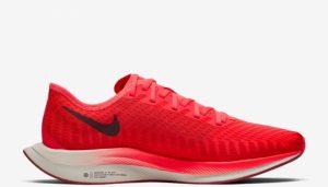 Giày chạy bộ Nike Zoom Pegasus Turbo 2