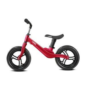 Xe đạp thăng bằng cho bé Jianer-H5
