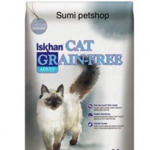 Thức ăn cho mèo Iskhan