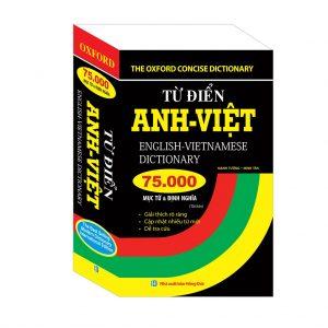 Từ điển Anh – Việt