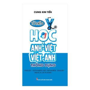 Từ điển y học Anh Việt – Việt Anh thông dụng